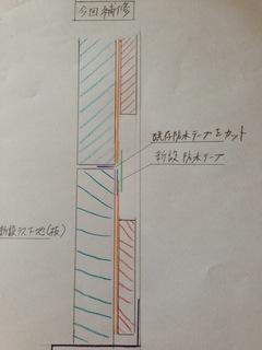 image-9c39a.jpeg